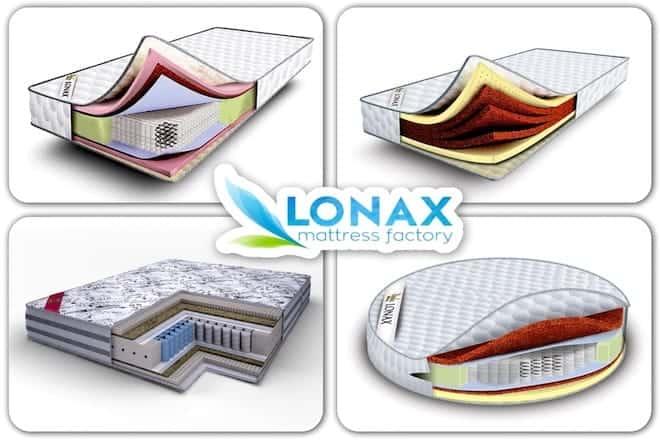 Lonax матрасы отзывы