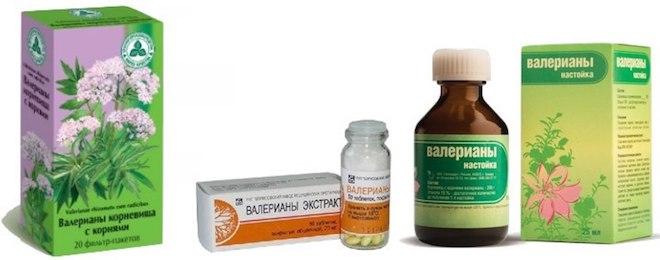 Лекарственные формы валерианы
