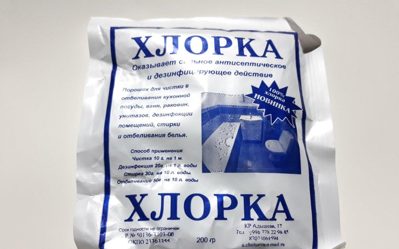 фото-xlorka