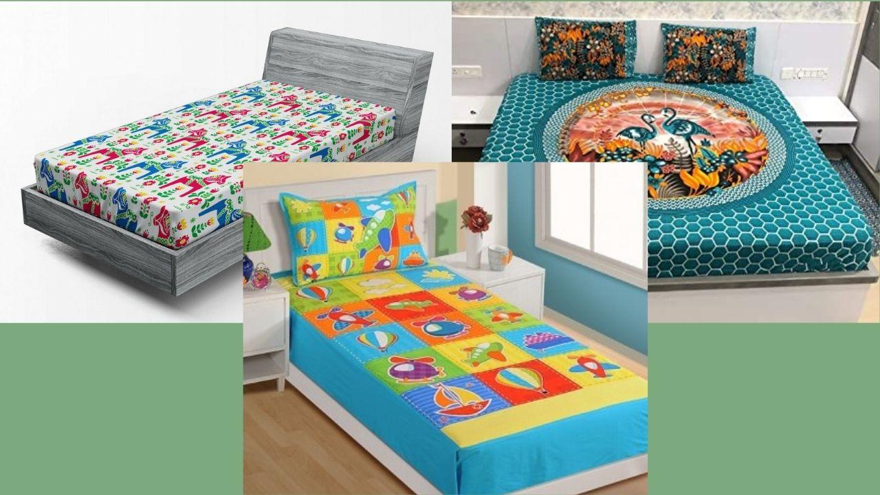 Три постели