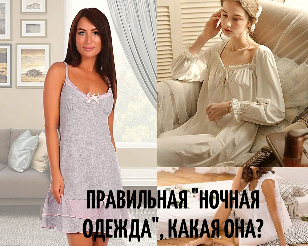 dve-devushka-v-nochnyh-rubashkah